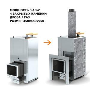Печь для сауны и русской бани Кваттро 18